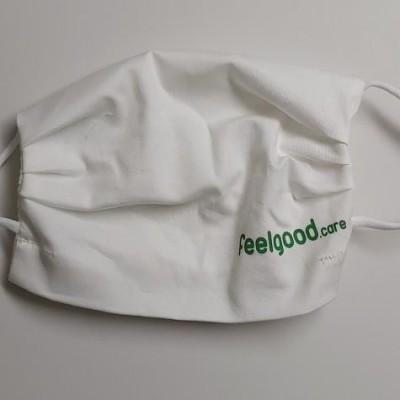 Stoffen mondmasker Feelgood.care KIND